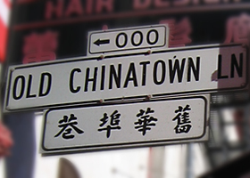 Chinatown this way
