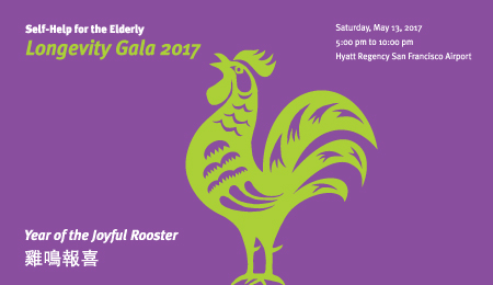 Self Help for the Elderly Longevity Gala with Musicians
