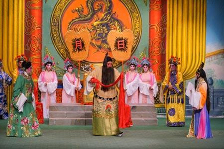 China Opera