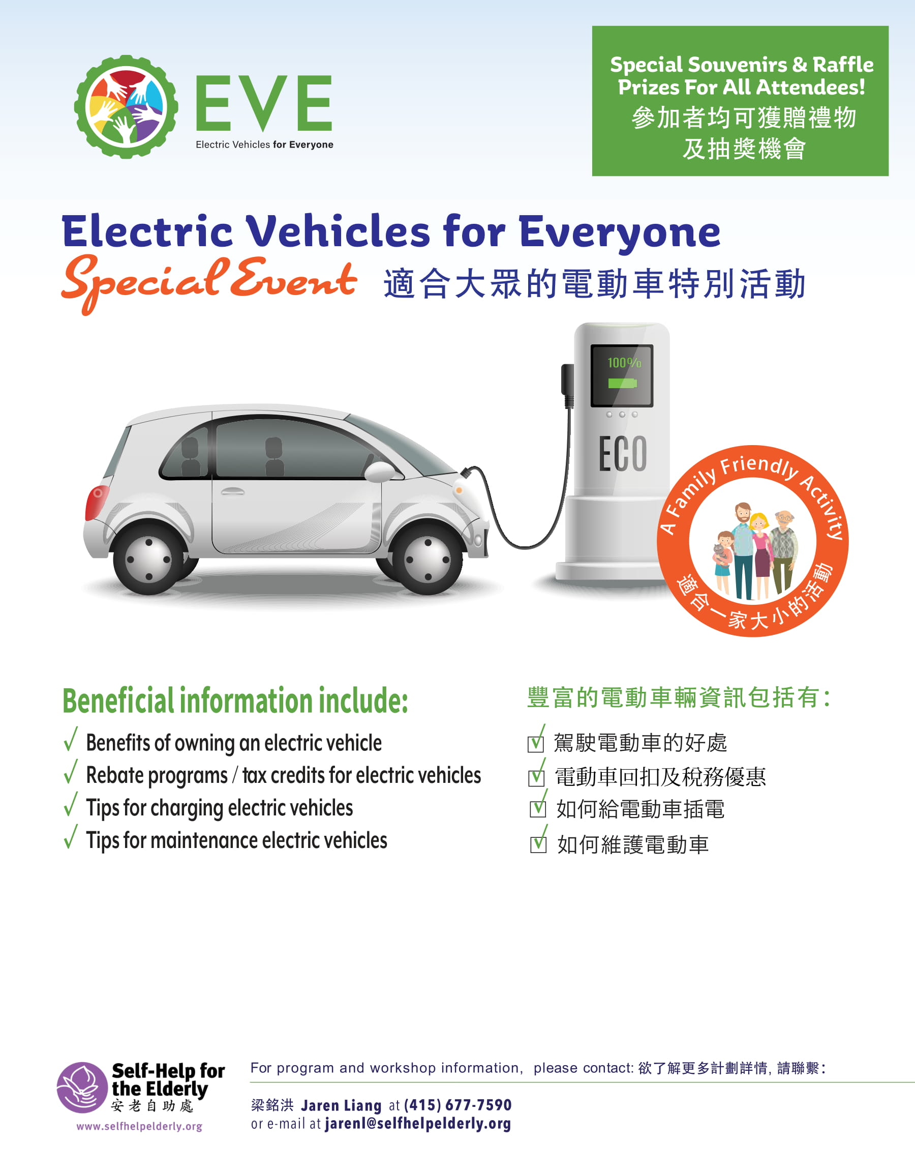 Benefits Of Operating And Owning An Electric Vehicle
